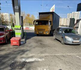 KAMAZ 4308 kamion sa kliznom ceradom + prikolica sa kliznim ceradom