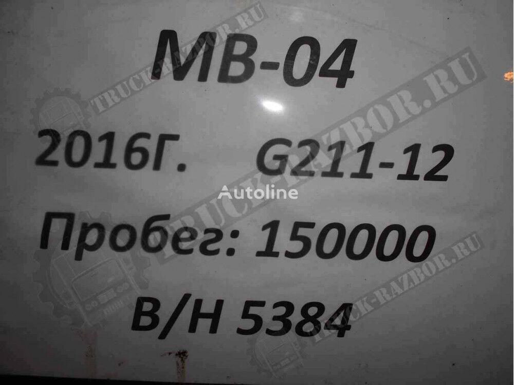 MERCEDES-BENZ KPP G211-12 mjenjač za MERCEDES-BENZ tegljača